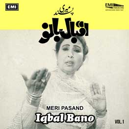 Emi pakistan for Bano re bano meri lyrics